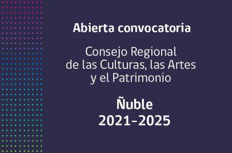 Llaman a postular a personalidades de las artes, las culturas y el patrimonio cultural para integrar un cupo vacante del Consejo Regional  Ñuble 2021-2025